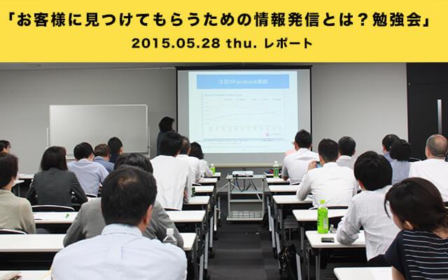 seminar_pic01