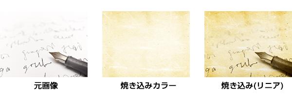 20170627_06
