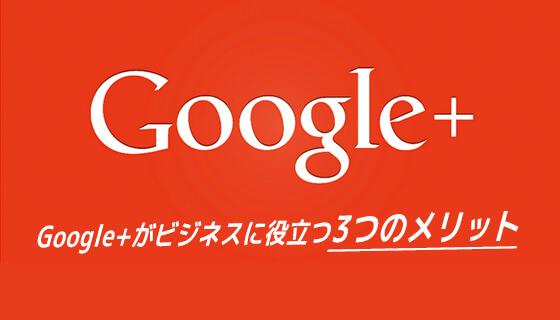 main_google