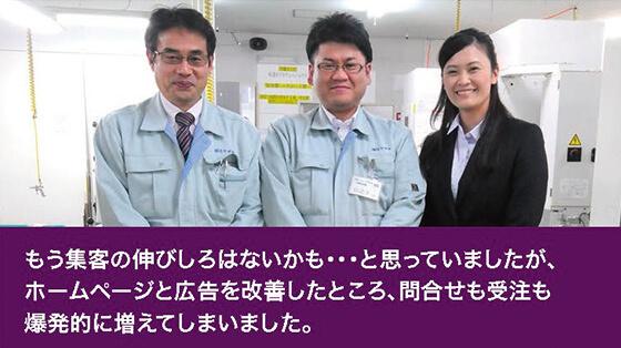 main_miyazaki
