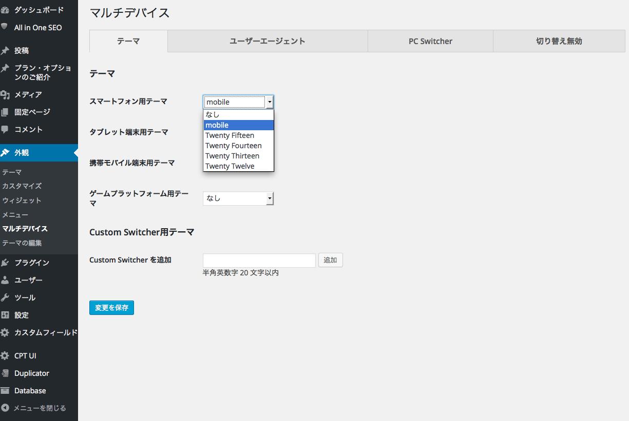 スクリーンショット 2015-04-30 17.49.25