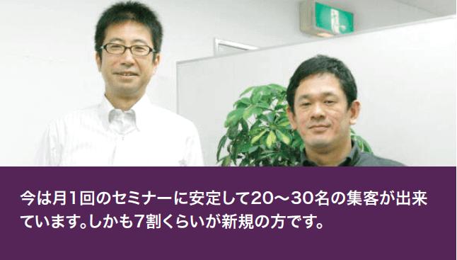 スクリーンショット 2015-04-09 19.39.37