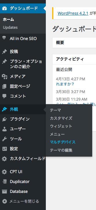スクリーンショット 2015-04-30 17.48.08