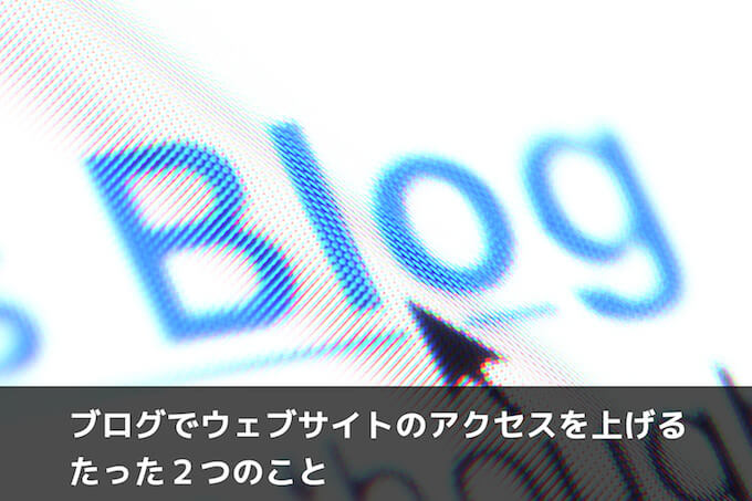 Shallow depth of field on part of a blog hyperlink, bringing individual pixels into focus.