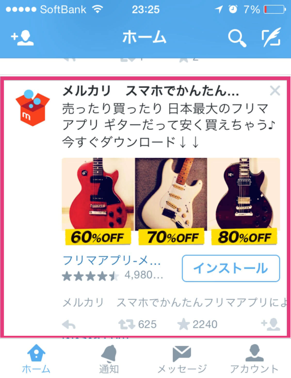 infeed_Twitter