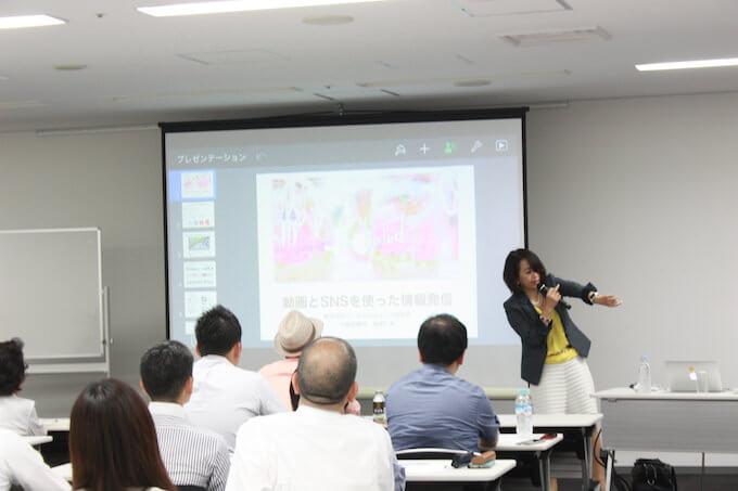 seminar_pic03
