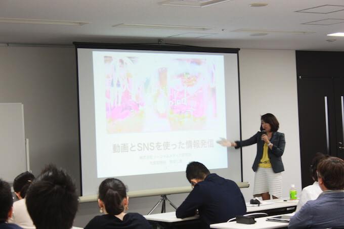 seminar_pic04