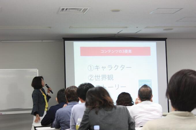 seminar_pic05