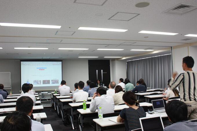 seminar_pic06