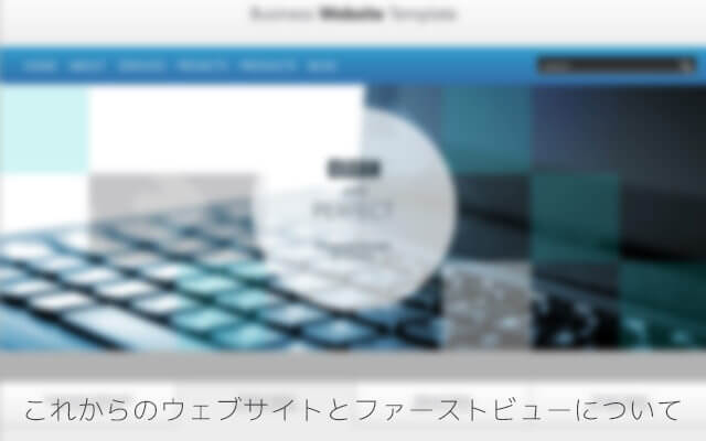 main_firstview_new