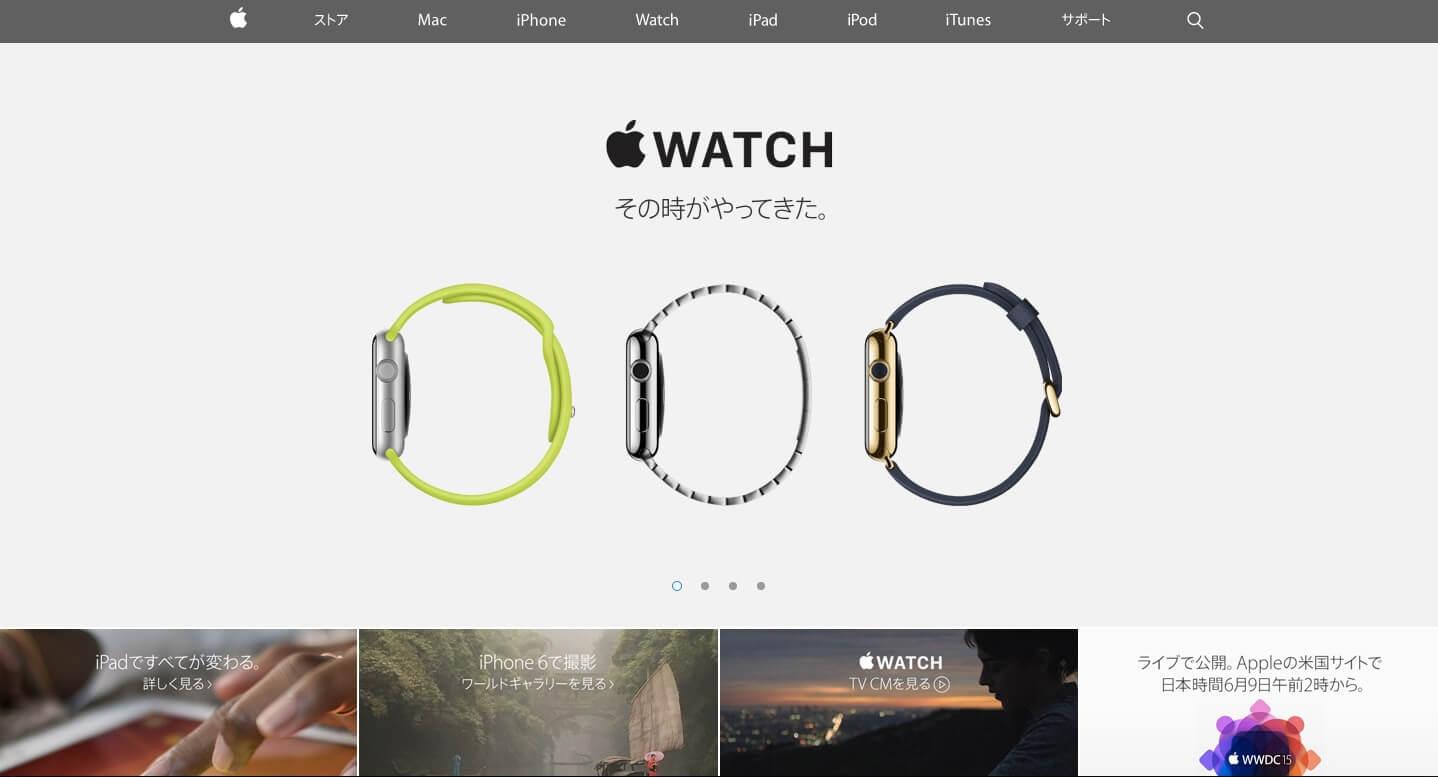 toppage_apple