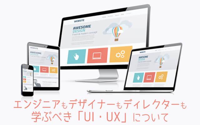 ui_ux