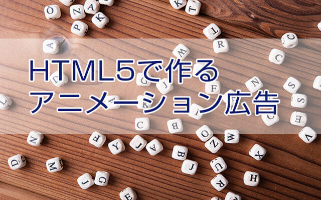blog87_4