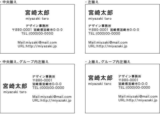 img20151116-4