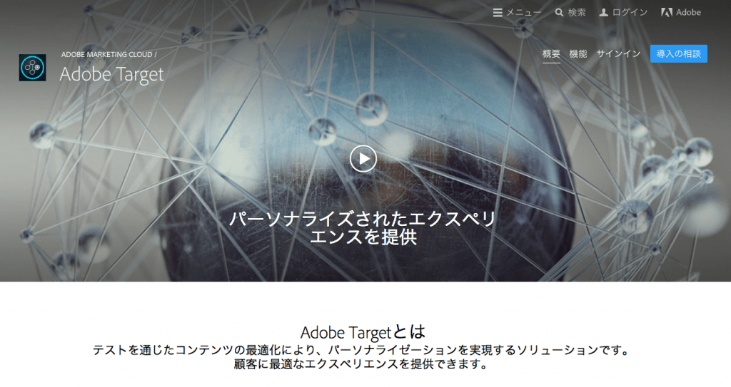 スクリーンショット 2016-02-15 2.14.34