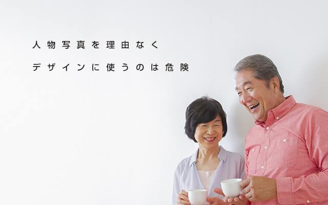 muuyan_blog02_2