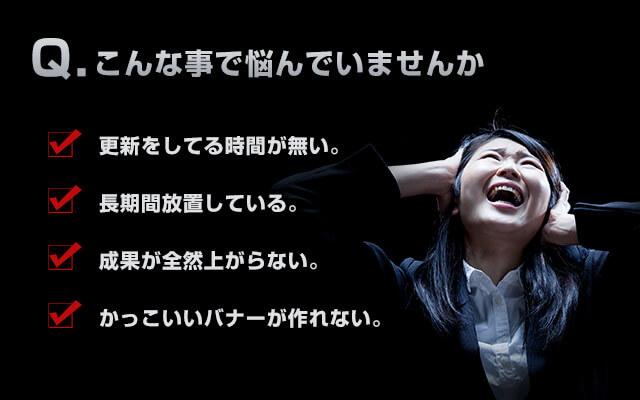 muuyan_blog02_3