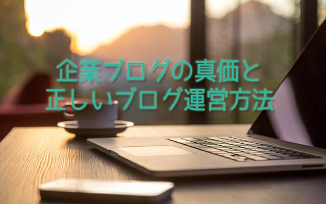 blog_management