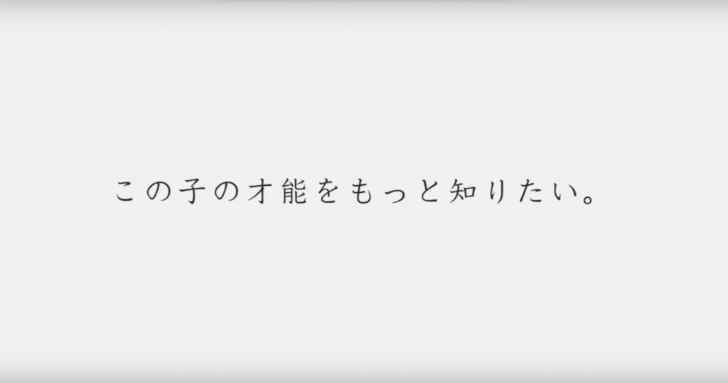 スクリーンショット 2016-04-01 2.23.49