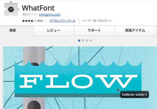 function01