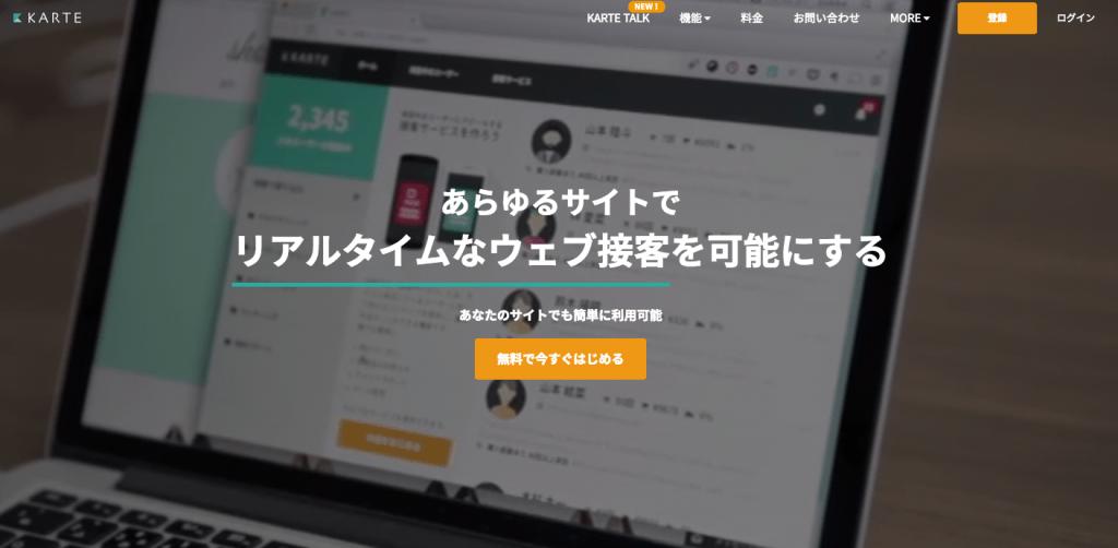 スクリーンショット 2016-05-02 1.34.48