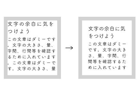design_miss03