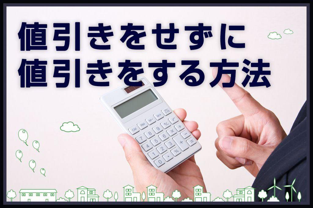 muuyan-blog09