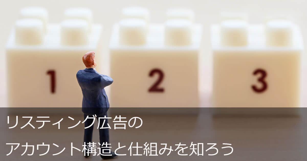 blog_main_2