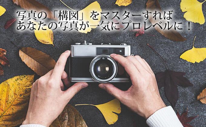 fotolia_128118086_subscription_l