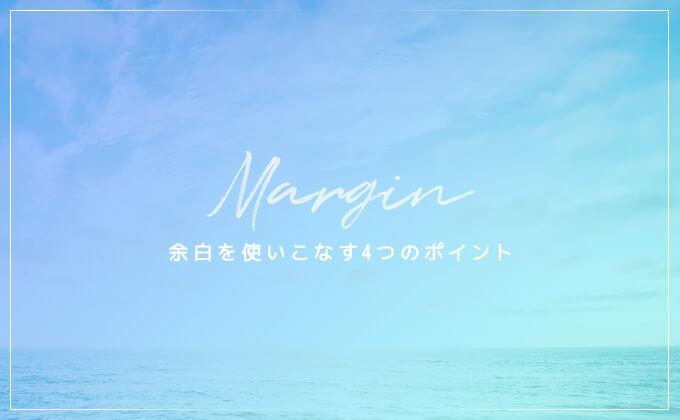 main_20170514