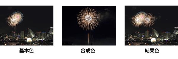 20170808_06