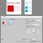 Illustratorの画像アセットでWeb用書き出しがとても便利になりました!