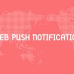 webプッシュ通知を導入してみよう【OneSignal】