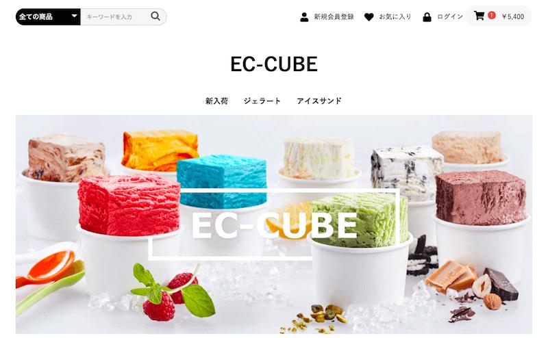 EC-CUBEとは